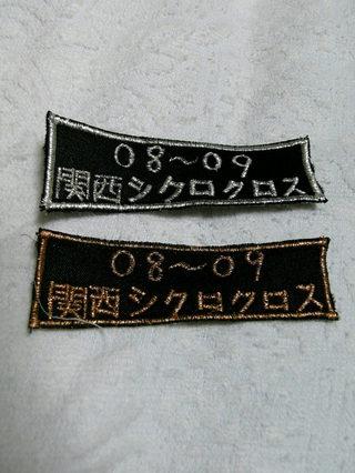 Vfsh0058