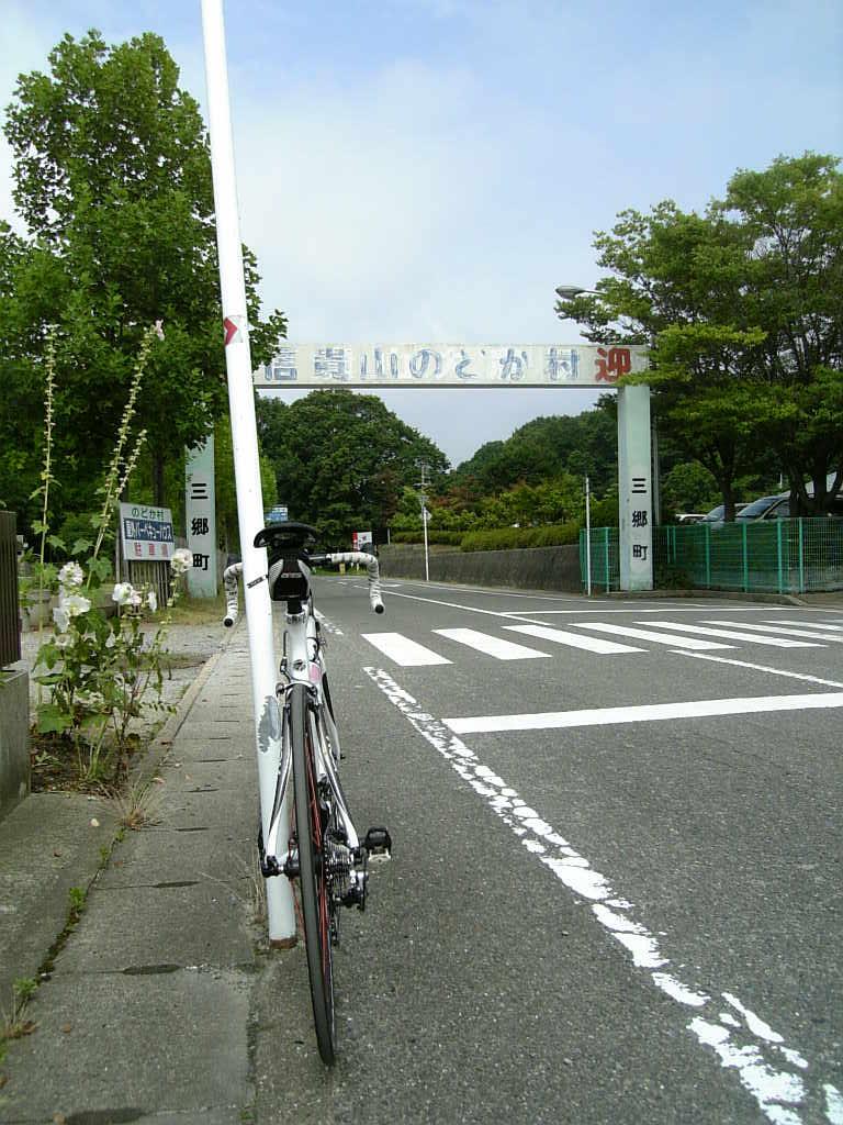 2009070301
